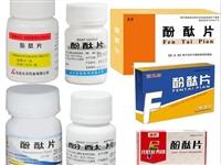 这些药品存在严重不良反应!全国停售、停用