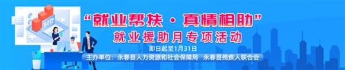 永春县无界电子商务有限责任公司