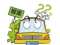 徽县逾期未报废正三轮载货摩托车名单曝光(附明细表)