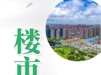 慈溪、杭州湾楼市每日成交数据(1月24日)