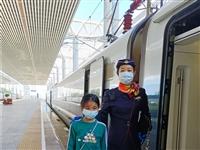正能量:三亚铁路暖心周到为民,市民表示感谢!