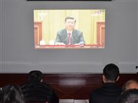 临泉县残联组织收听收看全国脱贫攻坚总结表彰大会现场直播