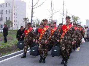 �嵫����!霍邱170名新兵正式�⑦\!