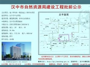 汉中城区将建一30米高立体车库