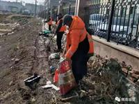 市容环境卫生集中整治打造幸福宜居城市