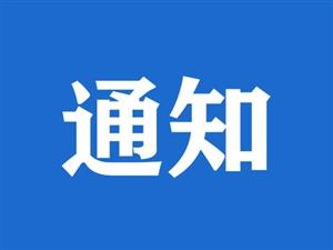 """@郑州老年朋友""""绿城通""""老年卡周四起年审了"""