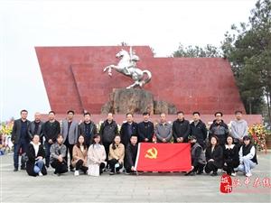 汉中市委网信办举办党史学习教育宣讲报告会