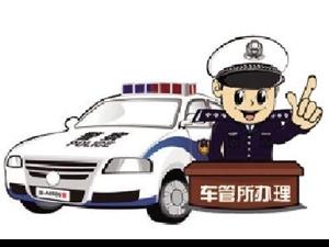 郑州市各交警大队网点及电话汇总(含港区)