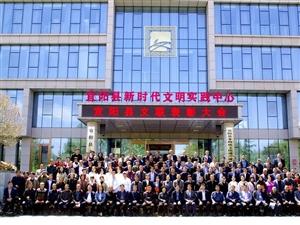 宜阳县文联举行2020年度先进协会和个人表彰大会