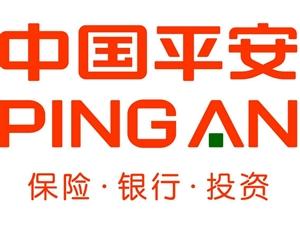 平安信托成功落地重庆渝合高速公路项目