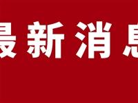 霍邱县总工会2021年社会化工会工作者招聘公告