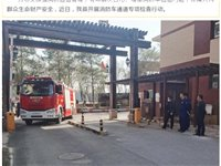 辉南县开展消防车通道专项检查