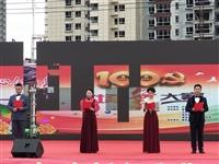 """风哥资讯:陇南徽县举办""""巾帼心向党 奋斗新征程""""广场舞大赛"""