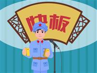 徽县红色故事——动漫视频
