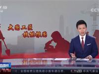 徽县电商梁倩娟再登央视新闻