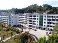 寻乌县第二中学2021年秋季初一新生预报名通告