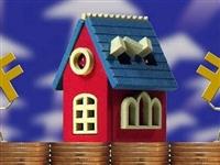 这5种房产不予分割,房产证写了名字也分不到房