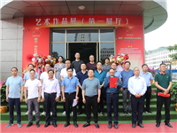 徽县一中举行庆祝建党100周年艺术作品展