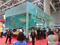徽县兆丰公司参加2021第十六届东亚国际食品交易博览会
