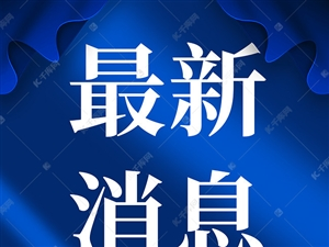 @�~仁司�C!碧江��⒂梦魍猸h大道、武陵山大道共9��`停抓拍系�y