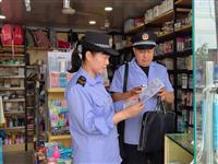 临泉县城关市场监管所开展学生文具质量检查行动