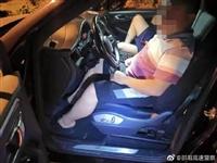 武岡東收費站一男子開車不系安全帶,扣2分罰50!
