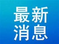 截至7月23日12:00,郑州市区积水点、塌方点汇总!