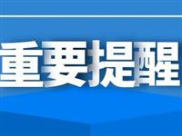 洪涝灾害发生后,卫生防病应该怎么做?河南疾控提醒→