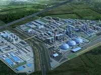 武岡這個項目投資幾個億,有了新進展!
