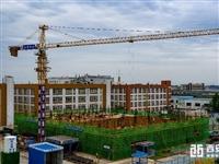 鄠邑区:医疗科技产业园稳步建设中!