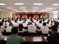 陇南市八县区党政主要领导调整