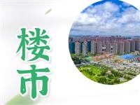 慈溪、杭州湾楼市每日成交数据(8月1日)
