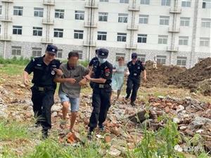 2人被拘!霍邱警方依法查处一起扰乱单位秩序案!