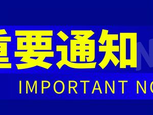 """�~仁供�局�澜��工操�k及�⒓印吧��W宴""""""""�x��宴"""""""
