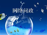 武岡中小學生今年秋季什么時候開學?邵陽市教育局回應!