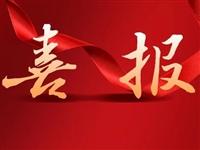 2021中国县域综合实力百强榜发布,青州上榜