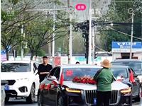 拒绝陋习!潢川婚车3公里被强拦8次索红包