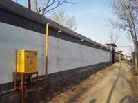 鄠邑:农村天然气交钱3年没有开通