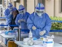 西安雁塔区教育局紧急通知:区内中小学停课半天核酸检测