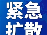鄠邑区关于暂停举办群众聚集性活动的通知