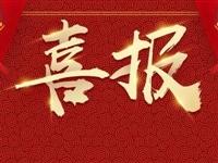 """公示!新蔡县5名教师被""""选中""""!"""