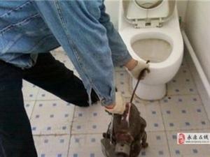 永康专业通马桶 通下水道 抽化粪池