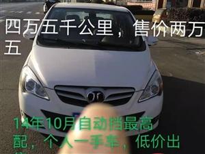 低价出售14年北京牌自动挡最高配