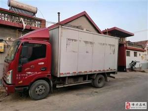 出售17年国五 箱货车一辆 箱长4.2米