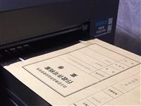 A2、A3、A4万能平板打印机