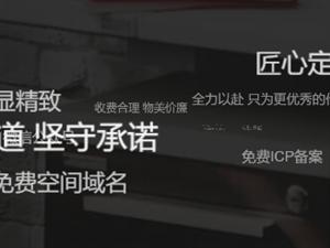 各行业网站、小程序、商城等开发服务