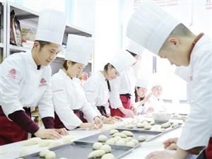 今年做什么行业比较好学轻食料理烘焙西点蛋糕开店去哪