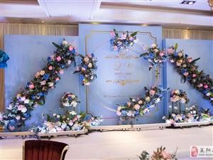 萊陽市鑫緣婚慶為您服務