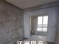 新东方世纪城112平毛坯电梯房急售视频看房