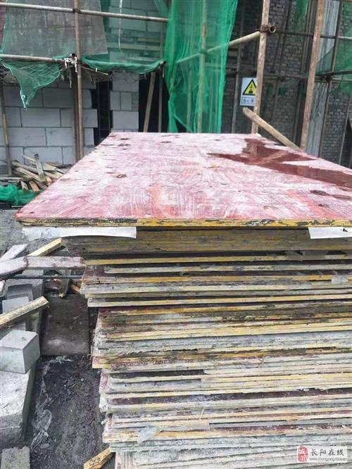 旧木模板和木方出售
